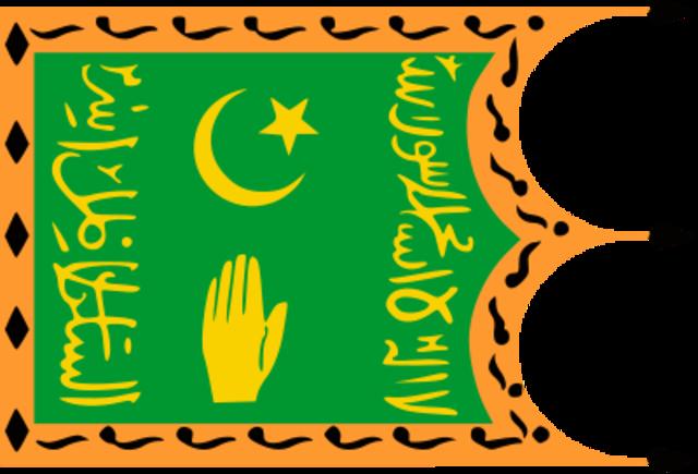 Мирный договор с Бухарским ханством