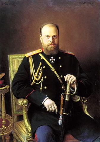 Вступление Александра III на престол