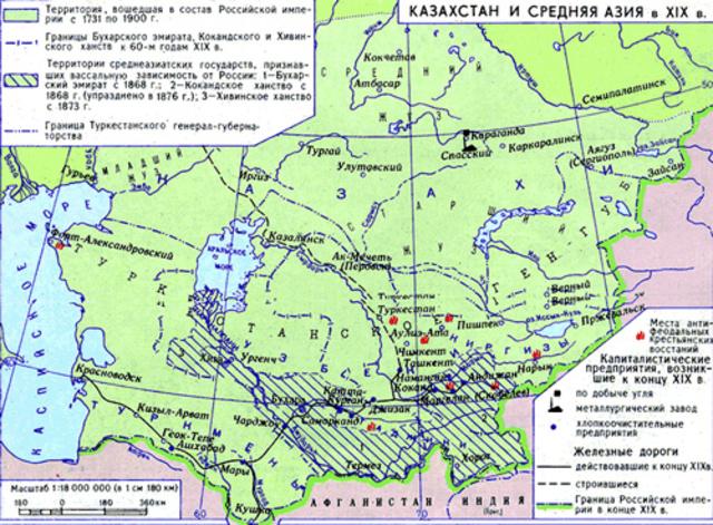 Окончательное присоединение Средней Азии к России