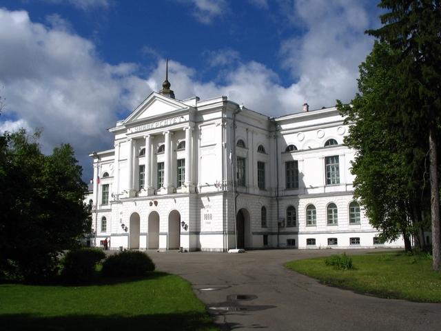 Открытие первого в Сибири Томского университета