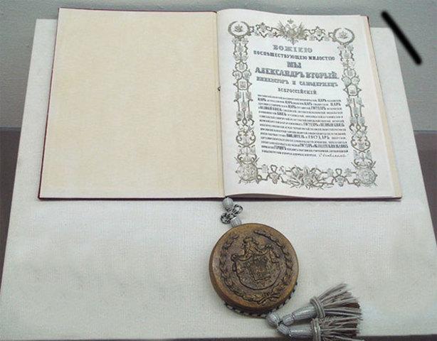 Петербургский договор