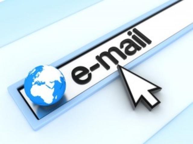 Создание первой программы для отправки электронной почты по сети