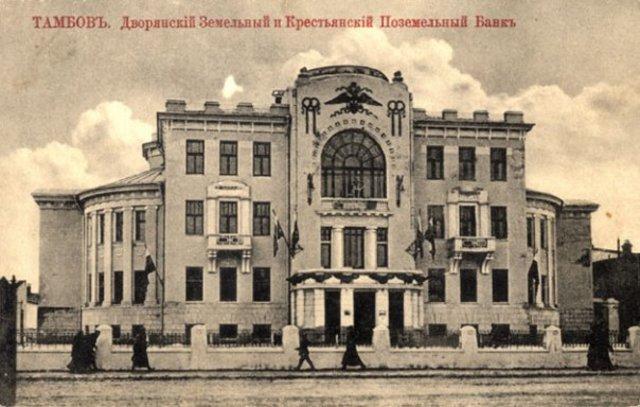 Учреждение Дворянского поземельного банка