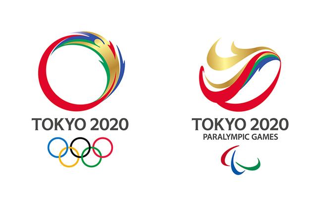 REGLAS 2017-2020