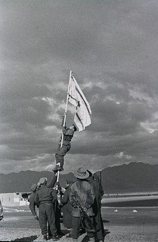 Primera guerra árabe israelí