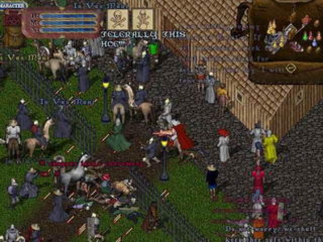 Создана первая MMORPG - «Ultima Online».