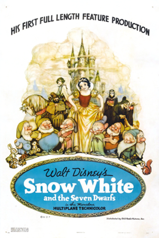 First Disney animated feature film