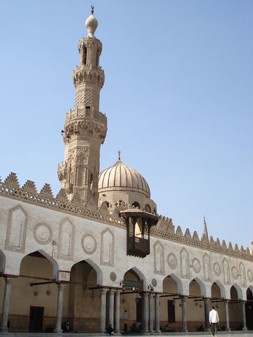 The center of Islamic learning, Al-Azhar University is founded
