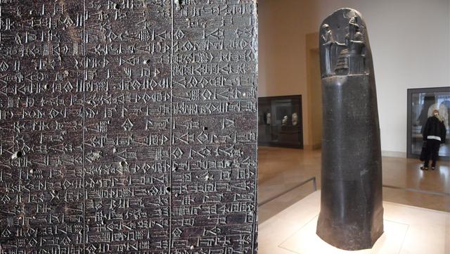 Código de Hammurabi: Susa, Irán (Mesopotamia)