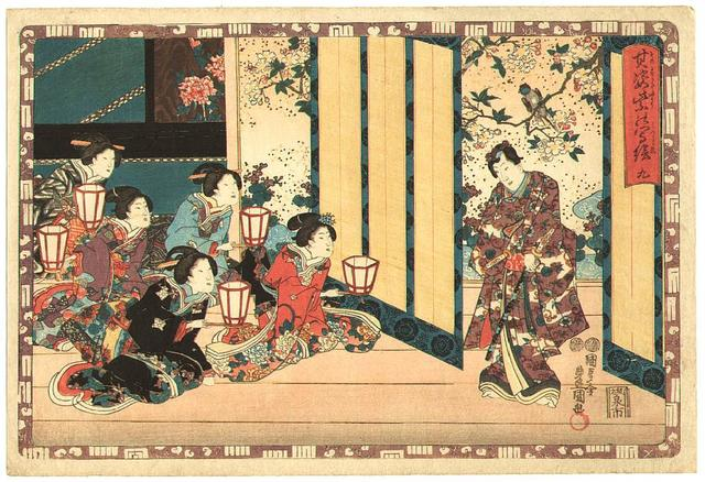 Capital moves to Heian