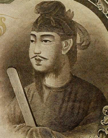 Prince Shotoku of Japan takes power