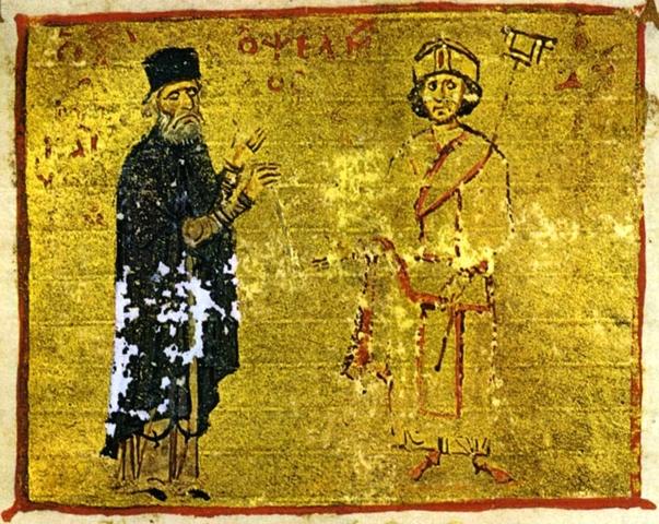 Miguel psellos( 1018-1078)