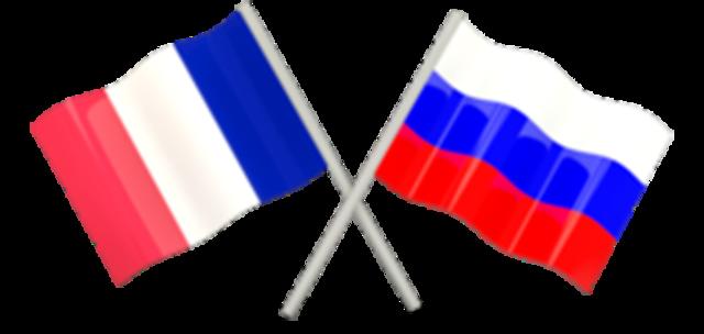 Соглашение об изучении русского и французского языков