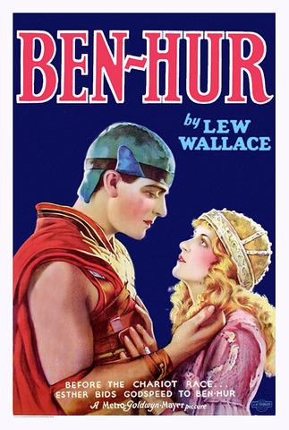 Ben Hur:A Tale of the Christ