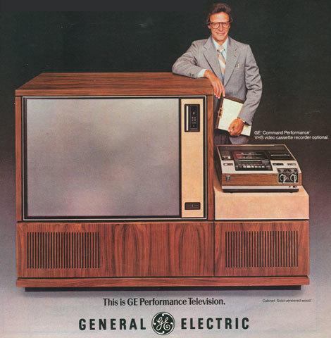 First Wide Screen TV