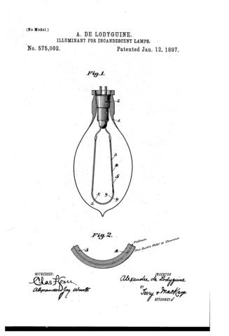 Журнал полезных изобретений