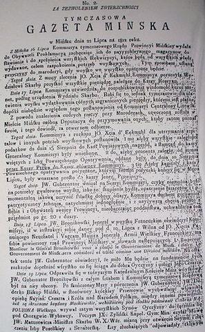 Временная минская газета