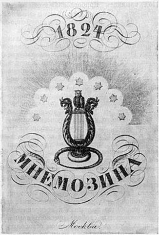 Мнемозина (альманах)