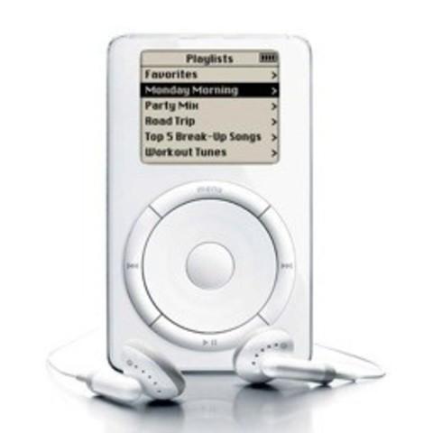 Lanzamiento iPod