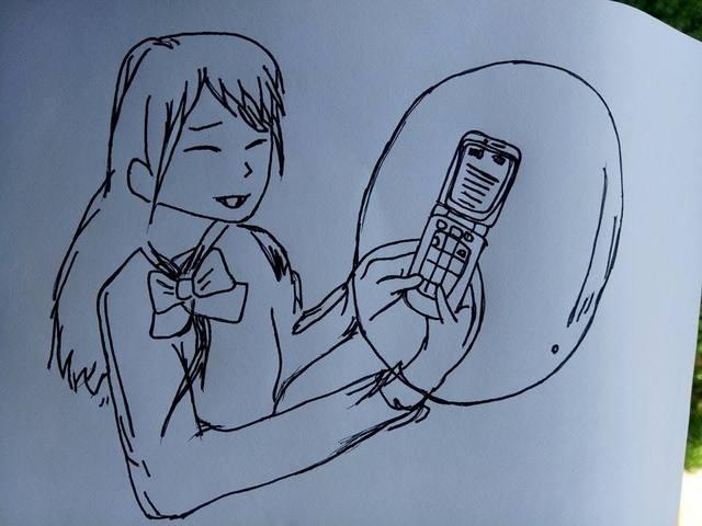 FLIPFLOP CELLPHONE