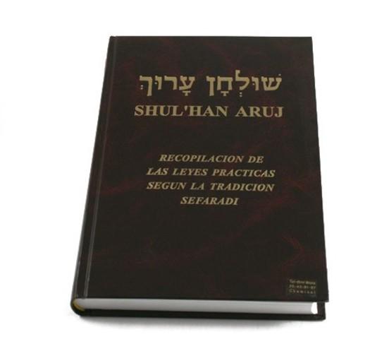 Shulhan Arukh (Shulján Aruj)