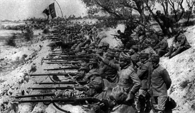 Estado de guerra con japón