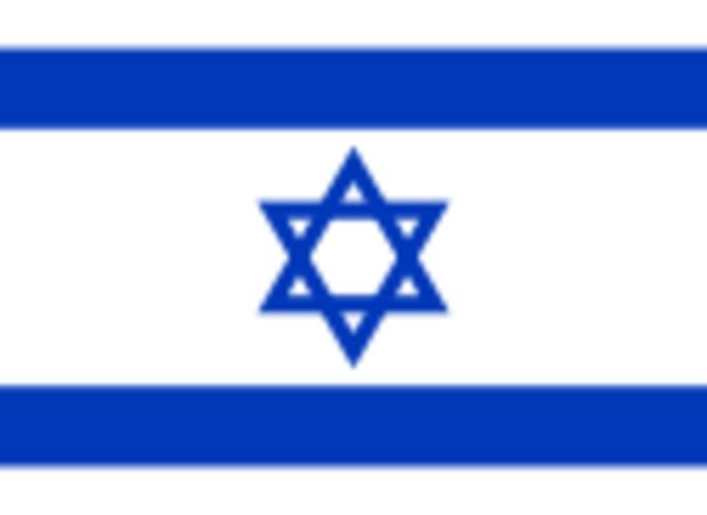 Nascita di Israele