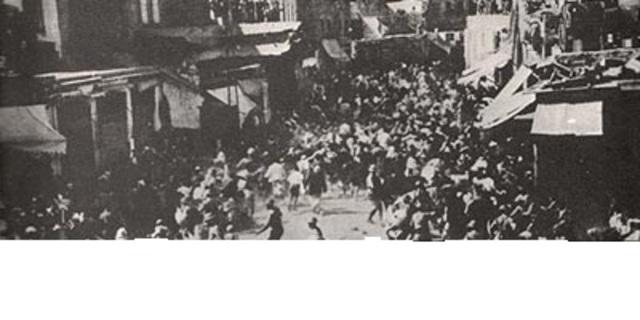 Revueltas contra el Imperio Otomano