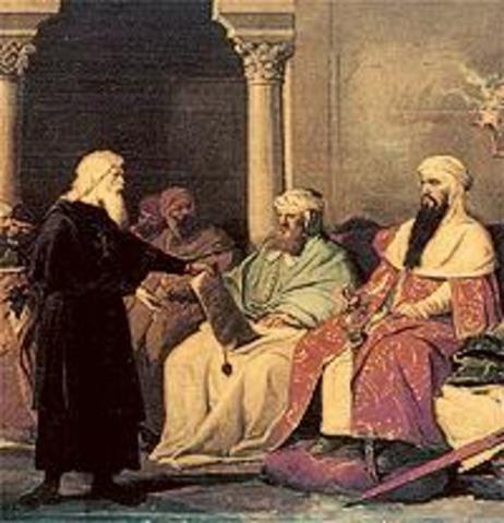 INICIO DE LA DINASTIA OMEYA (ISLAM)