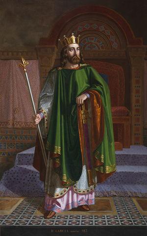 León: Capital del Reino Visigodo
