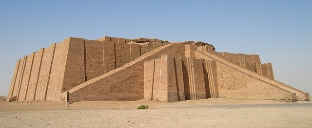 ANTIGÜEDAD: Mesopotamia (ZIGURAT)