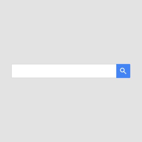 El motor de búsqueda