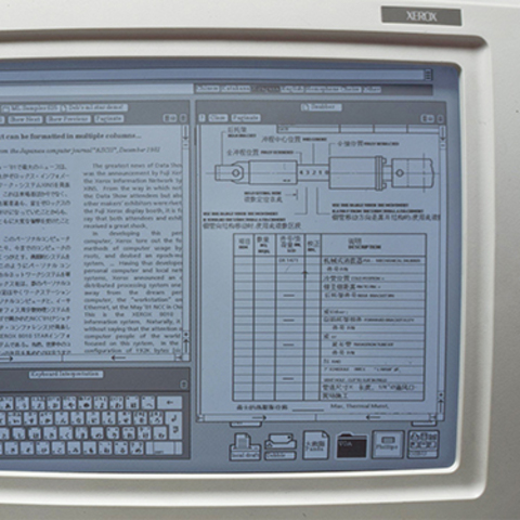 El navegador web