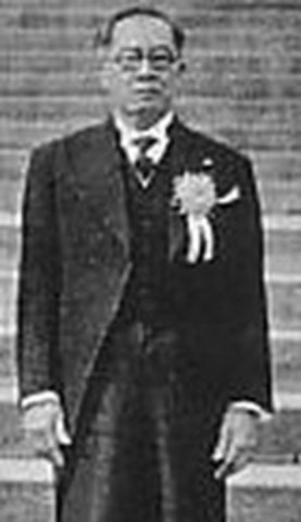 Jose P. Laurel appointed president