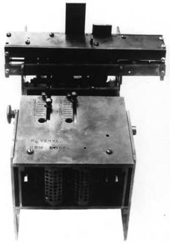 Calculadora con tabla de multiplicar interna