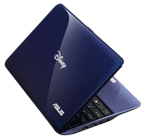 ¡Mi ordenador portátil!