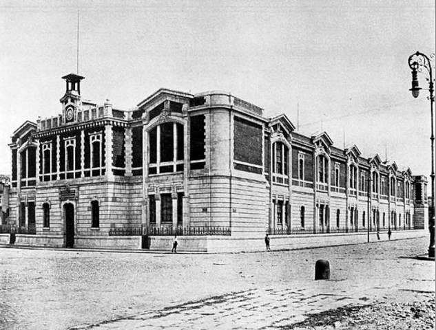 Escuela de comercio en México.