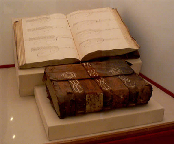 Primer libro impreso