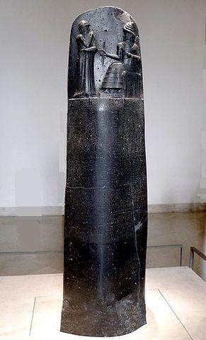 El código de Hammurabi (Babilonia)