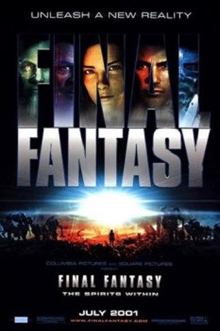 Se lanza Final Fantasy: The Spirits Between