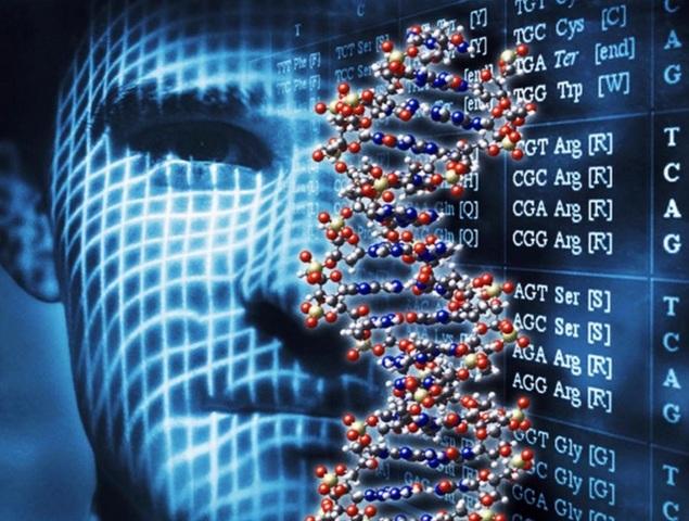 Nacimiento de la bioinformatica