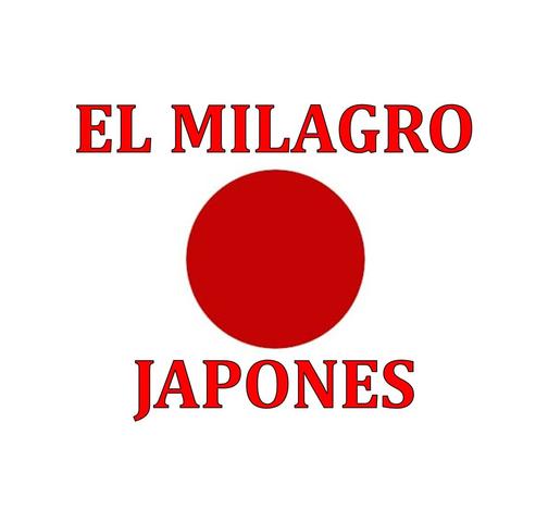 Milagro japonés