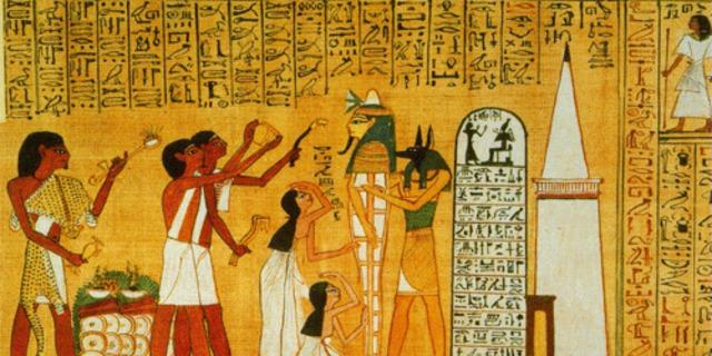 Ancient Egypt 3000 B.C.