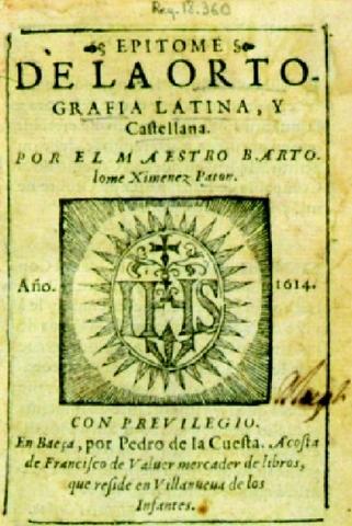 Renacimiento Instituciones de la gramática española de Ximénez Patón