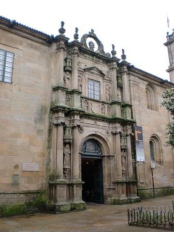 Creación de la universidad de Santiago de Compostela