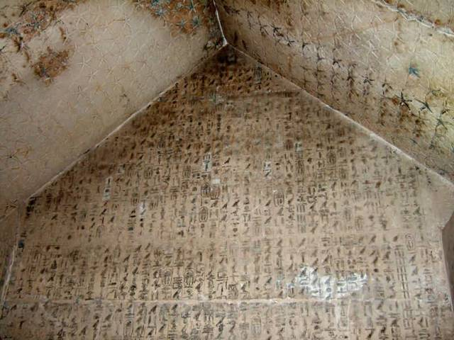 Тексты пирамид