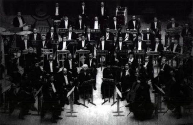 Se funda la primera orquesta sinfónica de México.