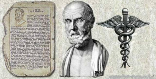 Hipócrates (Aprox. 460 – 377 a.C.).