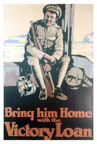 5th War Loan