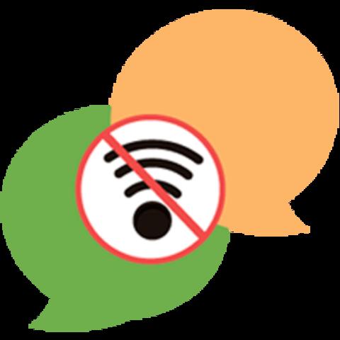 Sin Conexión a Internet